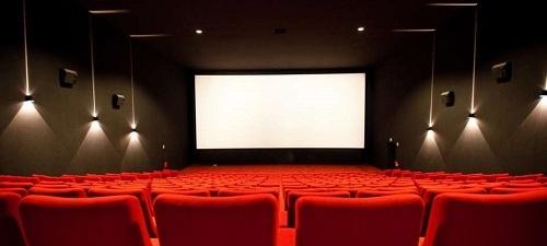 La sala - Fotos de salas de cine ...