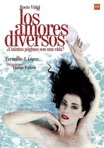 los-amores-diversos-cartel-a4-rgb