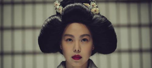 Kim Min-hee es una dama japonesa con muchos secretos en La doncella