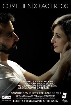 En la imagen del cartel, los actores Jorge Millán y Celia Medrano