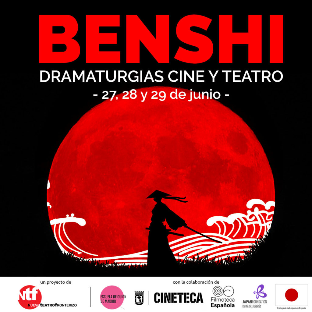 Benshi dramaturgia cine y teatro