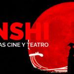 Explorando la frontera entre cine y teatro