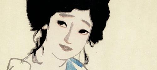 Diario de una vagabunda, de Hayashi Fumiko