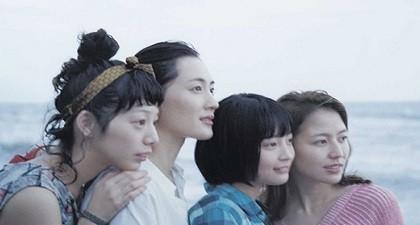 Nuestra hermana pequeña, de Hirokazu Koreeda