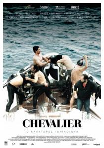 El cine griego toca fondo