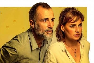 En la imagen Patricia Estremera y Alfonso Mendiguchía, protagonistas de Gruyére, de Alfonso Mendiguchía, dirigida por César Maroto