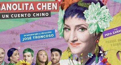 José Troncoso habla de Manolita Chen Un cuento chino, que firma como autor y director