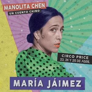 """En la imagen actriz María Jáimez una artista de canción española en """"Manolita Chen Un cuento chino"""", de José Troncoso Bentor Albelo"""