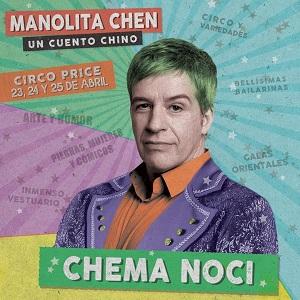 """En la imagen el actor Chema Noci maestro de pista en """"Manolita Chen Un cuento chino"""", de José Troncoso Bentor Albelo"""